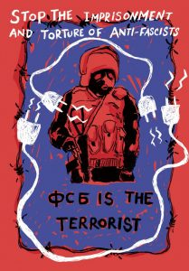 FSB is a terrorist by Rakel Stammer